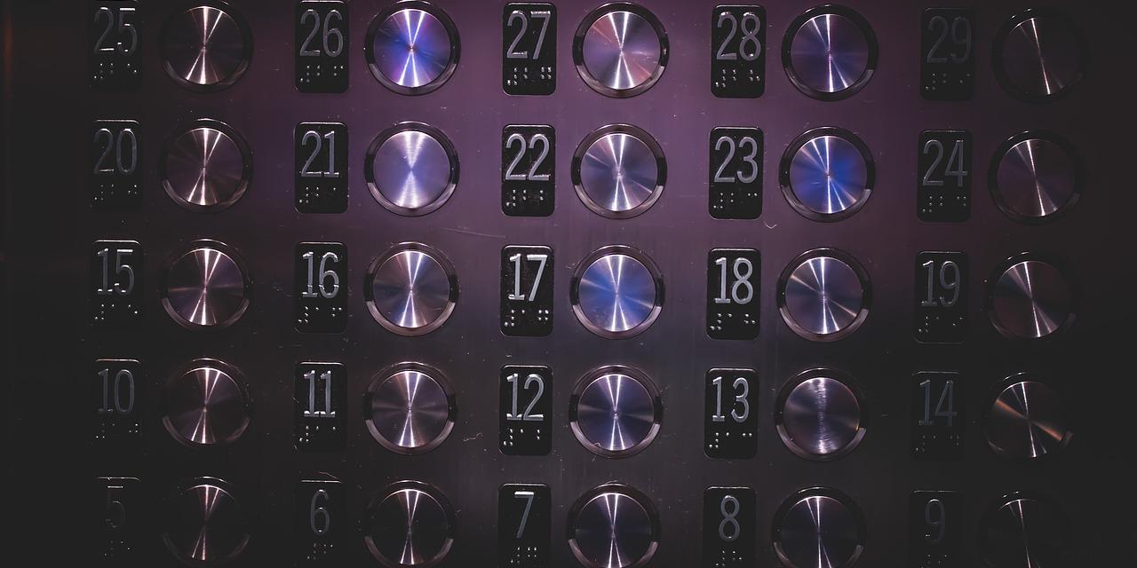 Ascenseur Handicapé : quelles sont les possibilités dans une maison individuelle ?